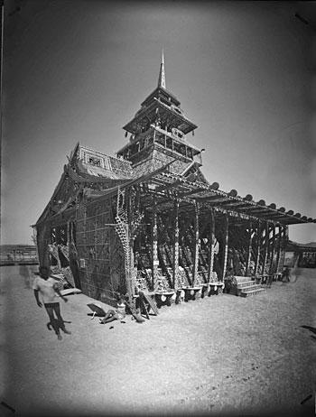 Pinhole Temple